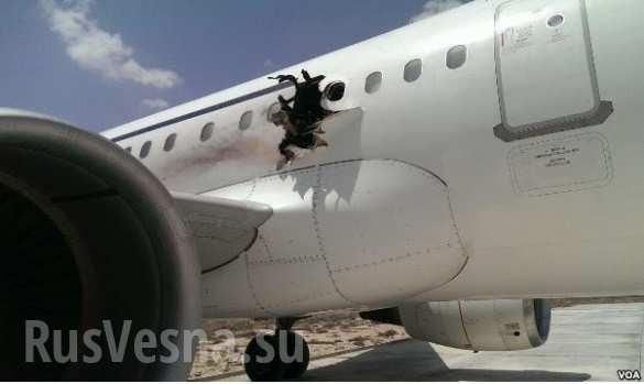Cận cảnh máy bay A321 gặp nạn ở Somali hạ cánh.
