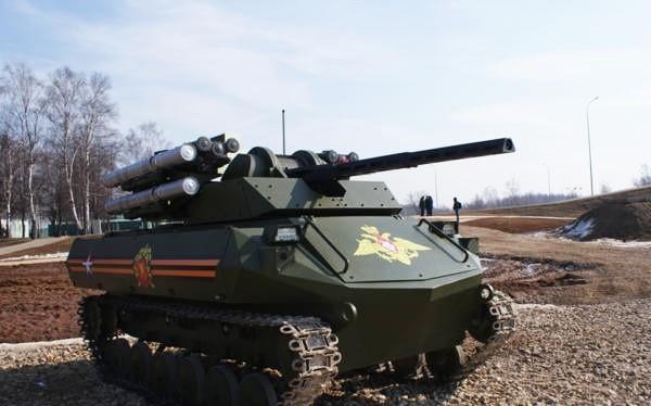"""Robot quân sự Nga """"Uran-9"""" sứ giả của tương lai"""