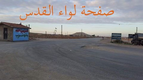 Quân đội Syria thua hụt hẫng, IS đã cắt đứt tới hai tuyến đường tiếp vận