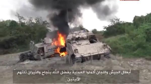 Chùm video: Chiến thuật tăng thiết giáp thảm họa của quân đội Ả rập Xê út