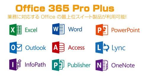 3 cải tiến mới người dùng Office 365 cần biết