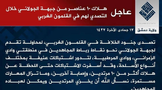 IS và Al Qaeda Syria giao chiến, hơn 20 tay súng cực đoan thiệt mạng