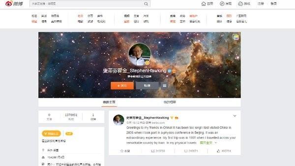 Tài khoản trên Weibo của nhà vật lý thiên văn Stephen Hawking. Ảnh: WSJ