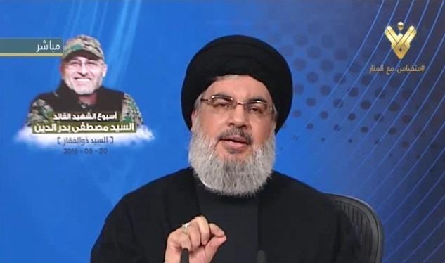 Hezbollah tiếp tục tăng cường binh lực ở Syria