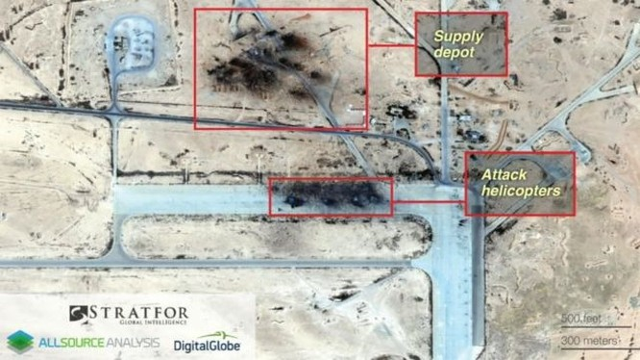 Bức ảnh vệ tinh của Stratfor do BBC cung cấp