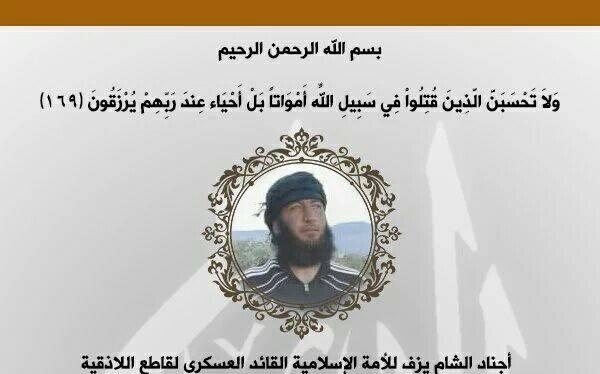 Thông báo của lực lượng Hồi giáo cực đoan về cái chết của thủ lĩnh chiến trường