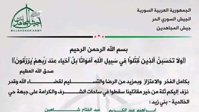 Thông báo chiến binh thiệt mạng của Lực lượng Hồi giáo cực đoan