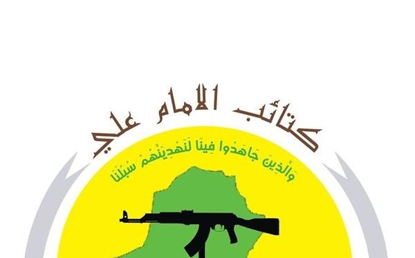 Biểu tượng tình nguyện quân Iraq người Shite