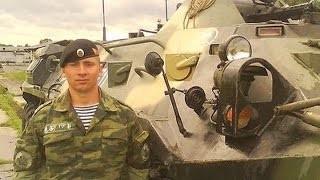 Binh sĩ hải quân đánh bộ Nga Andrew Timoshenkov