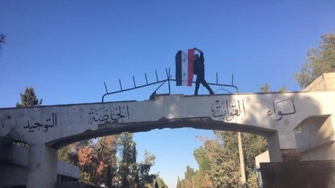 Cổng trường Huấn luyện Bộ binh Aleppo