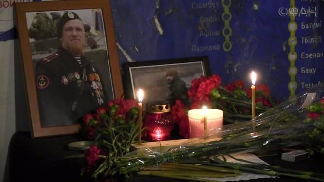 """Ban tưởng niệm sĩ quan chỉ huy dân quân tiểu đoàn """"Sparta"""" Arsen Pavlov, biệt danh Motorola"""