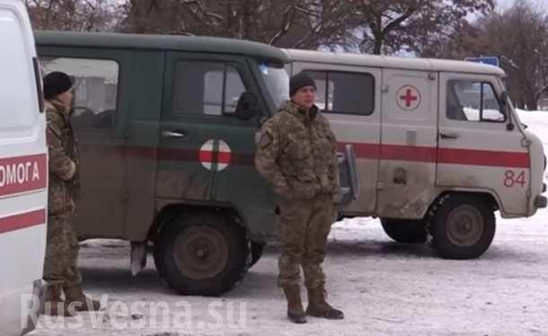 Xe quân y cứu thương của quân đội Kiev