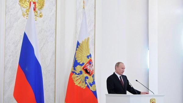 Tổng thống Nga đọc thông điệp Liên bang