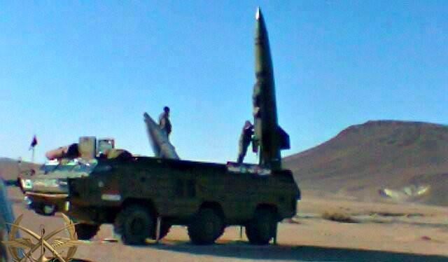 Tổ hợp tên lửa Tochka- U chuẩn bị phóng đạn ở Syria