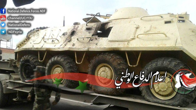 Xe thiết giáp quân đội Syria