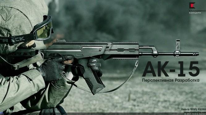 Súng tiểu liên tiên tiến AK-15