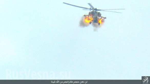 Trực thăng Mi-28 khai hỏa trên sa mạc Palmyra, ảnh từ trang Amaq của IS