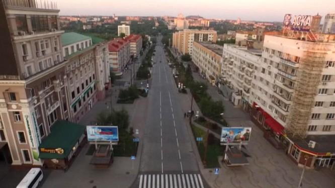 Thành phố Donesk (ảnh minh họa)