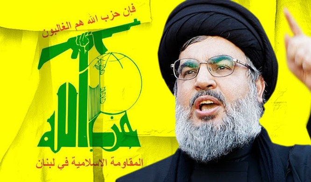 Hassan Nasrallah, thủ lĩnh tinh thần tối cao lực lượng Hezbollah - ảnh fort-russ
