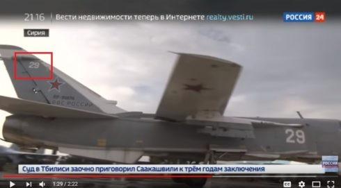 Chiếc Su-24 trên sân bay, mang số hiệu 29 hoàn toàn nguyên ven đang lăn bánh thực hiện nhiệm vụ ở Syria - ảnh Russian 24