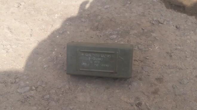 Một quả mìn chông bộ binh do Israel sản xuất, thu từ IS ở Deir Ezzor - ảnh minh họa video SANA