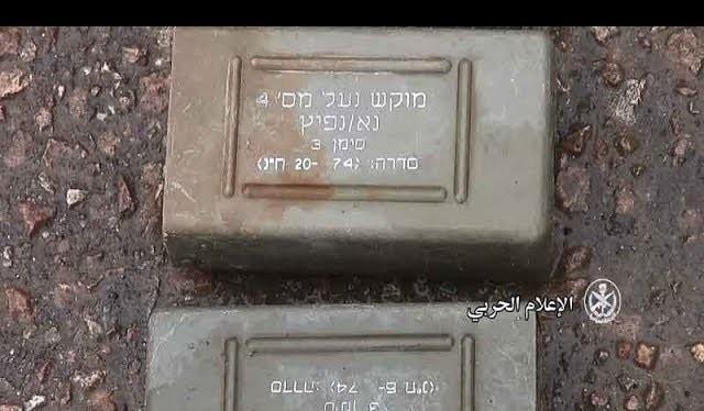 Kho vũ khí IS mới được phát hiện ở Deir Ezzor=ảnh minh họa từ video