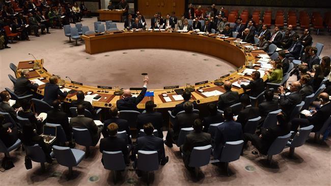 Cuộc họp Hội đồng bảo an Liên Hiệp Quốc về Đông Ghouta - ảnh minh họa Masdar News