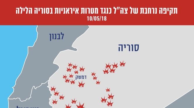 Những vị trí quân đội Israel tấn công ở Syria- ảnh minh họa của truyền thông Israel