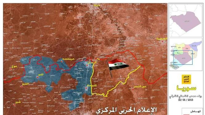 Bản đồ chiến sự khu vực Rastan, miền bắc tỉnh Homs. ảnh Hezbollah