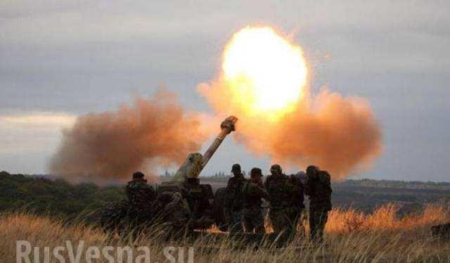 Lực lượng pháo binh quân đội Ukraina bắn phá Gorlovka. Ảnh minh họa Rusvesna