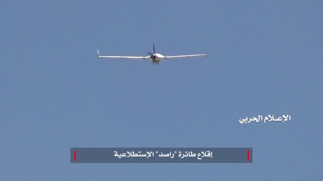Máy bay không người lái của Houthi trên không phận đóng quân của UAE