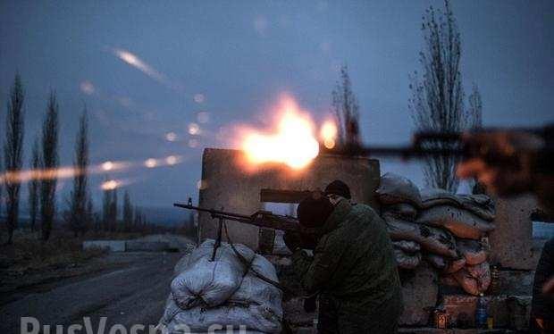 Cuộc chiến tranh vô nghĩa ở Donbass. Ảnh minh họa Rusvesna