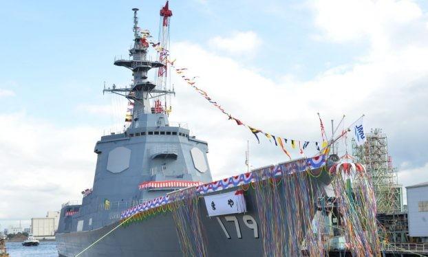 Nhật Bản hạ thủy siêu khu trục hạm Maya. Ảnh minh họa video