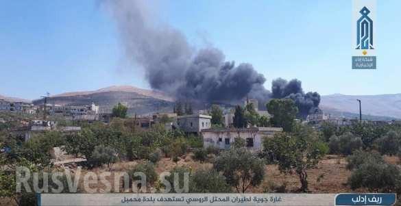 Không quân Nga không kích ở Hama, Idlib. Ảnh minh họa Rusvesna.