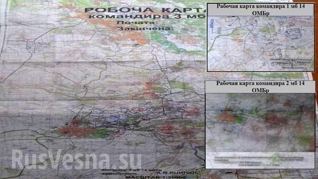 Bản đồ chiến thuật của quân đội Ukraine tại vùng Donbass. Ảnh: Rusvesna.