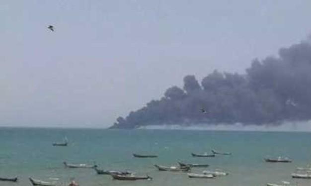 Không quân liên minh quân sự do Ả rập Xê-út dẫn đầu không kích trên biển Yemen. Ảnh minh họa: Masdar News.