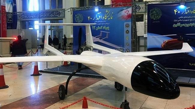 Máy bay chiến đấu không người lái Kaman-12 (UCAV).
