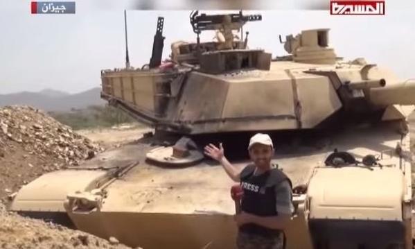 Chiến binh Houthi phá hủy một xe tăng Mỹ trên chiến trường Yemen.