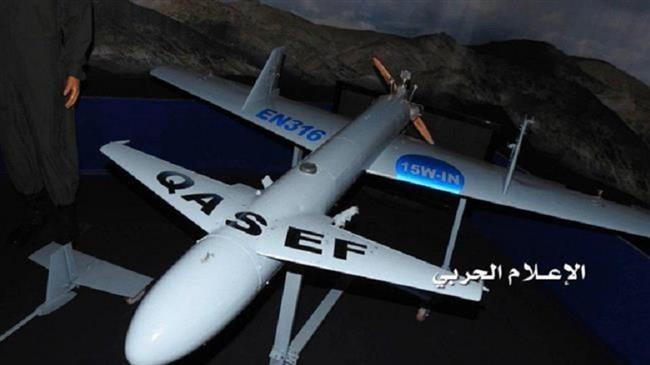 Máy bay không người lái vũ trang Qasef-2K của lực lượng Houthi. Ảnh minh họa South