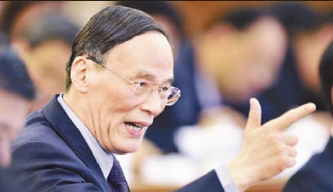 Vương Kỳ Sơn, Ủy viên Thường vụ Bộ Chính trị Đảng Cộng sản Trung Quốc, người được mệnh danh là Bao Công thời hiện đại của Trung Quốc, phụ trách chống tham nhũng (ảnh tư liệu)