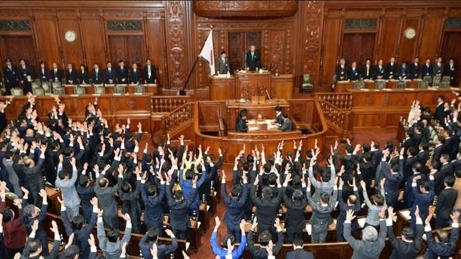 Hạ viện Nhật Bản. Ạnh: Thời báo Hoàn Cầu