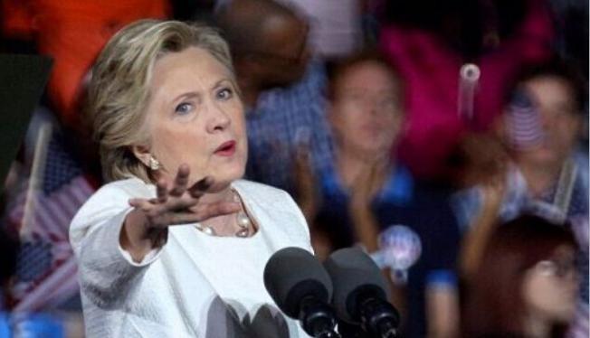 Bà Hillary Clinton, cựu Ngoại trưởng Mỹ, ứng cử viên Tổng thống của Đảng Dân chủ Mỹ. Ảnh: Sina