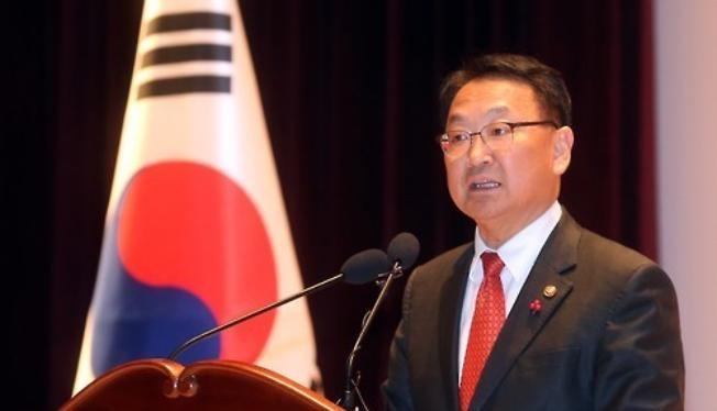 Bộ trưởng Tài chính Hàn Quốc Yoo Il-ho. Ảnh: Yicai