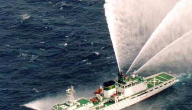 Tàu cảnh sát biển Hàn Quốc. Ảnh: guancha