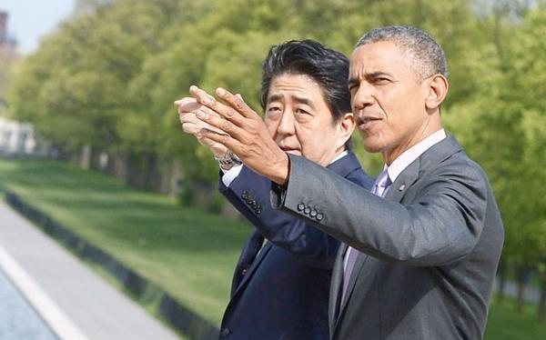 Thủ tướng Nhật Bản Shinzo Abe và Tổng thống Mỹ Barack Obama. Ảnh: Sohu