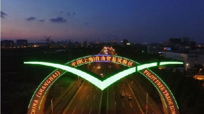 Khu thương mại tự do Thượng Hải, Trung Quốc. Ảnh: Cankao