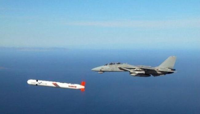 Nhật Bản có kế hoạch trang bị tên lửa hành trình Tomahawk