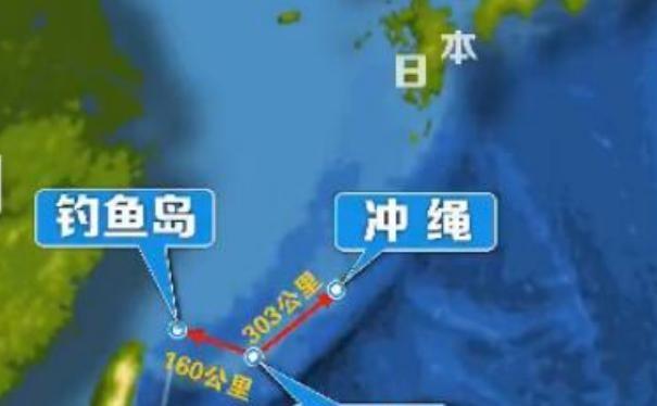 Đảo Miyako rất gần đảo Senkaku. Ảnh: CCTV/People
