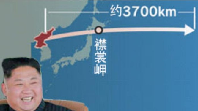 Triều Tiên phóng tên lửa đạn đạo ngày 15/9/2017. Ảnh: Kyodo/Nikkei.