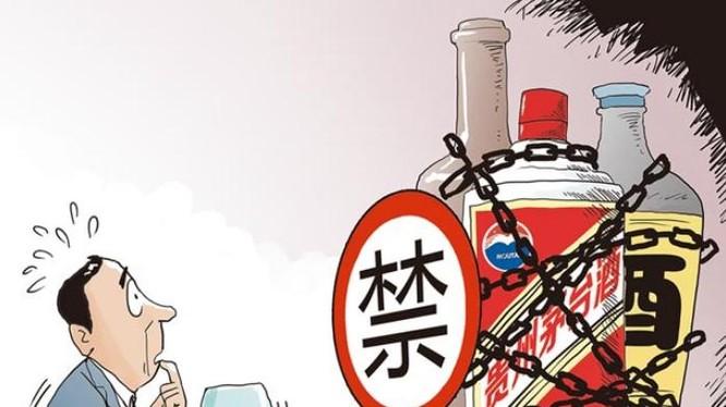 Trung Quốc ban hành lệnh cấm rượu. Ảnh: Chinatimes.